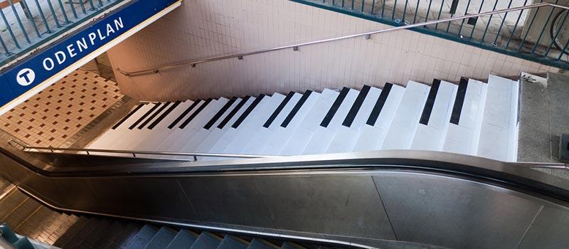 تجربة فولكس فاجن بيانو